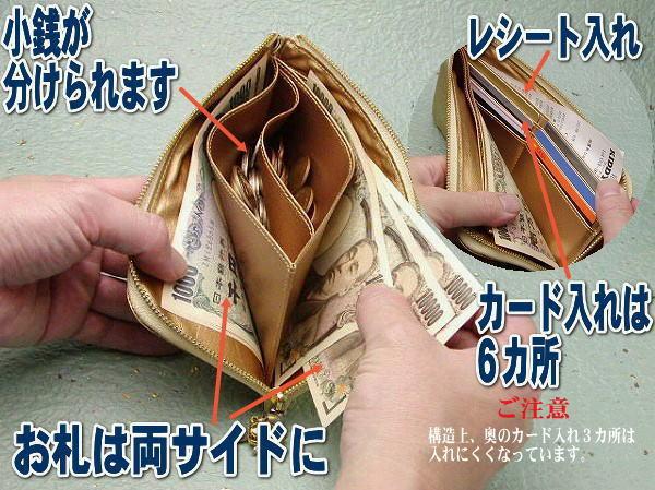 世界一使いやすい財布 小銭が分けられます