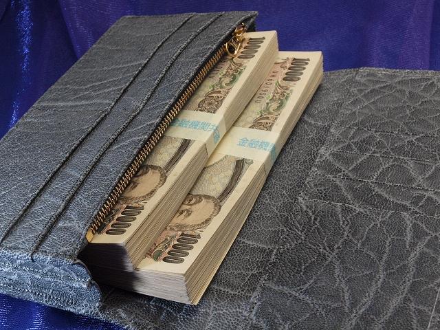 夢を叶える開運の象 200万円入る財布