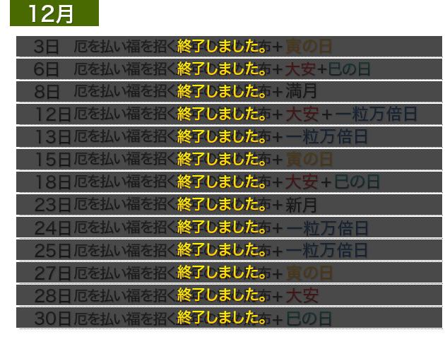 57cca6a4079b 12月に買う財布「締め財布」 代引き手数料無料! 10,000円以上送料無料 ...