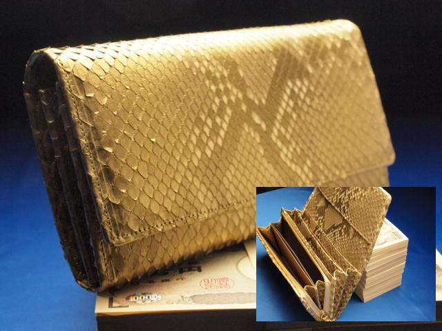 高級財布シリーズ「年収が1000万になる財布 開運金の錦蛇 多機能財布」