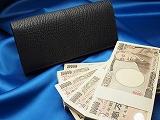 高級財布シリーズ「年収が1000万になる財布 水商売の神様 シャークスキン 多機能財布」