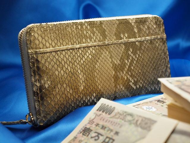 高級財布シリーズ「年収が1000万になる財布 開運金の錦蛇 財布の王様」