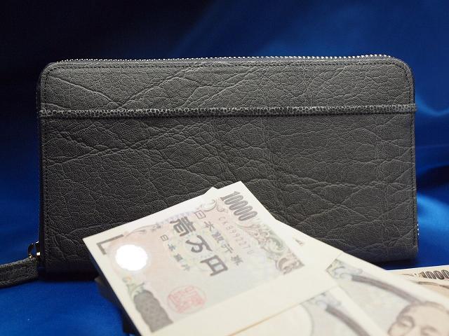 高級財布シリーズ「年収1000万の夢をかなえるゾウ 財布の王様」