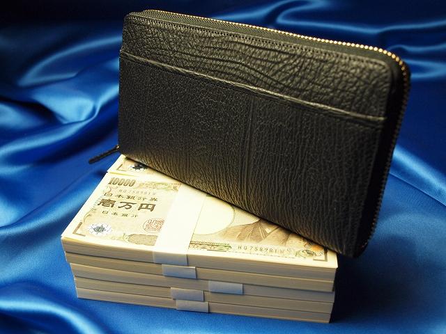 高級財布シリーズ「年収が1000万になる財布 水商売の神様 シャークスキン 財布の王様」