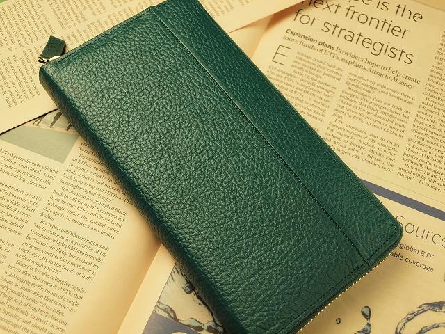 緑の財布 財布の王様