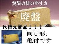 世界一使いやすい財布