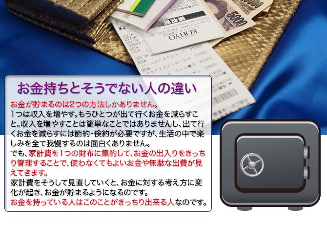 asdf.co.jp